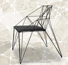 living room/garden/outdoor fantastic metal frame chair