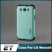 China manufactory OEM Anti-shock mobile phone armor case for nexus 5