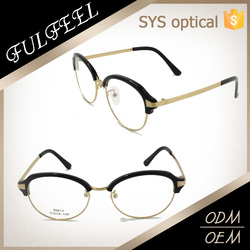 2015 Mixture injection optical frame ,last yong men fashion glasses trend men