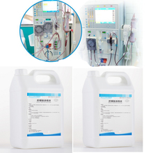 High Quality Medical Citric Acid Disinfectant