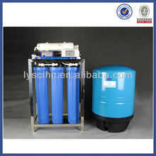 Factory use reverse osmosis water filter system price/ RO water filter for commercial used
