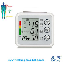 2014 hot sale practical bluetooth instrument for measuring blood pressure monitor