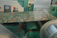 camouflage grain coated steel sheet