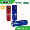 Promotional gift power bank 2600mah USB power bank pocket size easy to carry