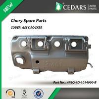 Chery Spare Part: Radiator