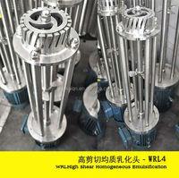 inline high shear mixer homogenizer agitator