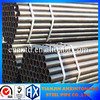 sch160 carbon steel seamless pipe ,hdpe pipe cost per foot,mild carbon steel pipe