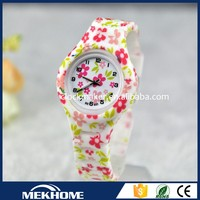 Mini Christmas Gifts 2014 New Products Promotion Watch Gift Watch