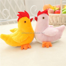 Chicken lovely soft sitting gift promotional toy