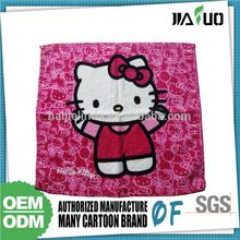2015 New Arrival Personalized Children Hand Towel Specification
