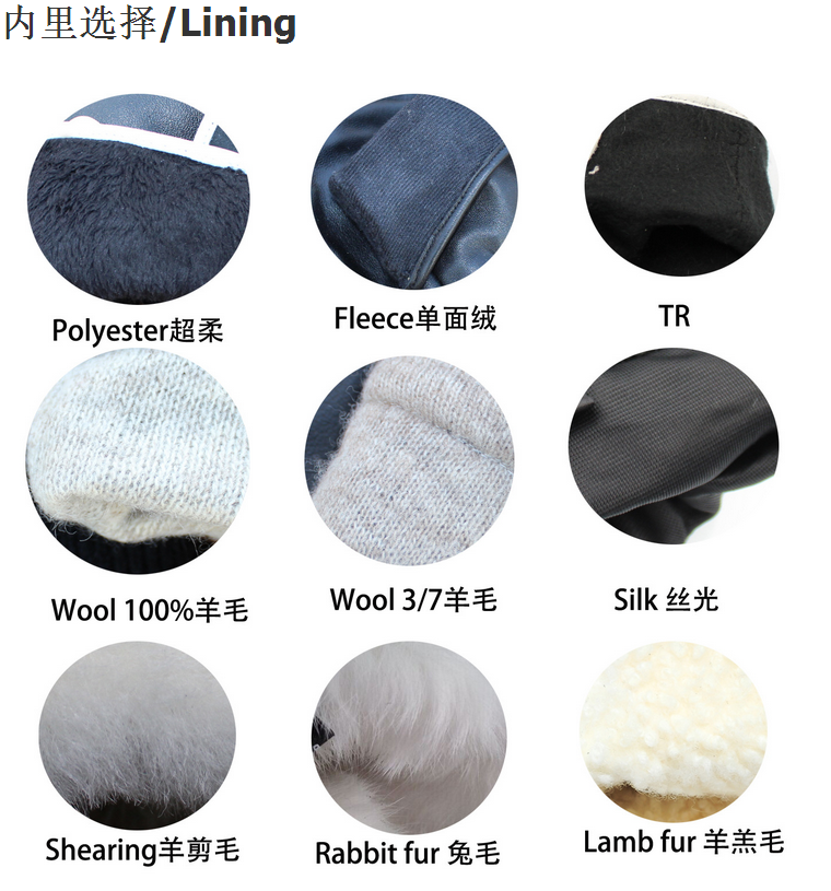gloves wholesale.png