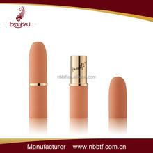 2015 New design 12.1mm colorful lipstick container