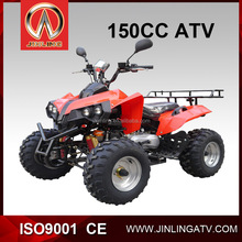 JLA-13-12 150cc cheap racing gas powered go karts for adult hot sale