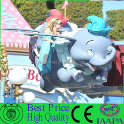Theme Park Rides Flying Elephant For Kids And Adults