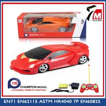 Hot sale toy car 4 ch 1:16 scale racing car with rechargeable battery mini rc car drifting