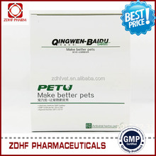 Cat dog dewormer medication- Praziquantel tablets/pill In pet medicine
