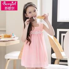 การออกแบบตราสินค้าบูติกขายส่งเสื้อผ้าเด็ก, ลูกปัดลูกไม้ชุดลำลองสำหรับเด็ก, 2015รุ่นใหม่ฤดูร้อนชุดสาว3ปี