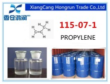 PROPYLENE CAS NUMBER 115-07-1 WITH LOWEST PRICE