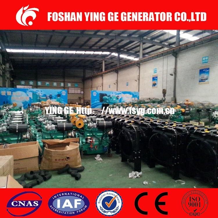 Generator prices 6105azld diesel engines 100kw diesel generator 125kva