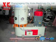 Plastic Agglomerator Densifier Machine For pe Film