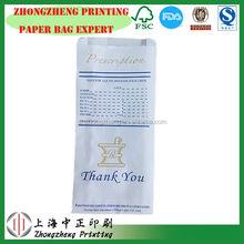 pharmacy bag with logo printed, 60gsm white kraft paper