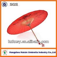 Chinese Traditional Small Paper Parasol Bamboo Umbrella