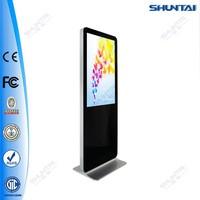 46 inch floor standing PC indoor touch LCD interactive kiosk