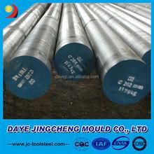 1 2379 Tool Steel Bar