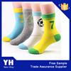 2015 White Children Cotton customized school socks
