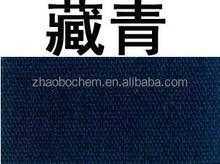 Acid Blue 113 for textile dyestuff