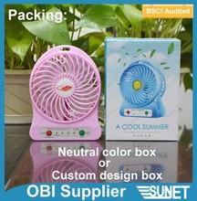 DIHAO Portable Mini USB Rechargeable fan Cooling Palm Leaf Fan with li-ion Battery