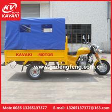 Popular trike chopper three wheel motorcycle two passenger seats tricycle
