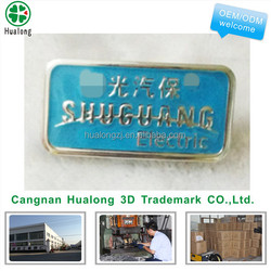 brand chinese famous gift bag with custom logo hot sale graven logo metal label zinc nameplate