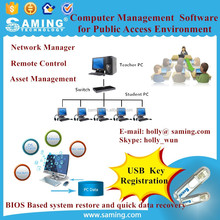 SAMING PMC language lab management software/ System Restore on Reboot Software/ Computer Asset Management Software