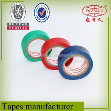 PVC insulating tape, PVC tape, PVC Electrical Tape made in China