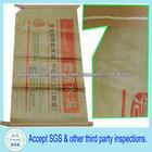 pp saco de cimento tecido na china