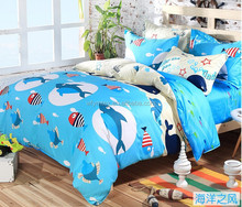 printed children/kids duvet cover set sets