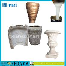 High Quality Of RTV-2 Liquid Silicone Rubber For Garden Statue Mold JYR-1230