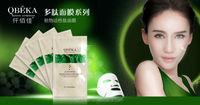 QBEKA gold collagen crystal facial mask/Plant peptide skin care face mask for high end market