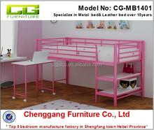 CG furniture Modern New Design Pink Painting Full KD Metal frame Play Game Children bed