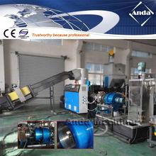 agglomerator PE PP Film Plastic Pelletizer Machine