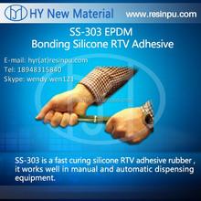 EPDM Bonding Silicone RTV Adhesive SS-303