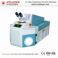 gpx 5000 pcb machine price Multifunction Laser Welding Machine for Sports Equipment laser marker