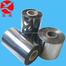 soft hardness Off grade PET packaging film in roll