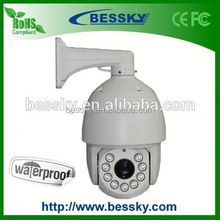 6 inch Outdoor High Speed Dome Camera made in korea ip camera outdoor ptz dome