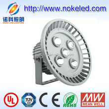 180W meanwell driver COB LED flameproof explosion-proof lamp