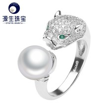 2015 fashion animal sex women s ring with natural pearl