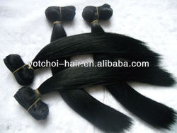 hot selling silky straight color #1 12inch soft wholesale hair weave