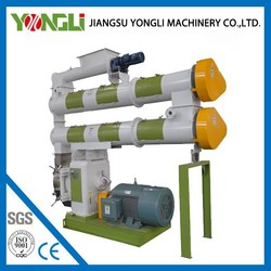 High quality rice husk and dog food pellet making machine
