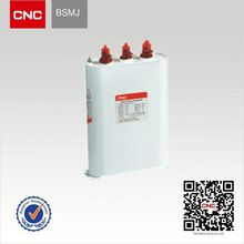 BSMJ Low Voltage Shunt Power capacitor 0.1uf x2 275v